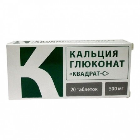 Buy Calcium gluconate tablets N20