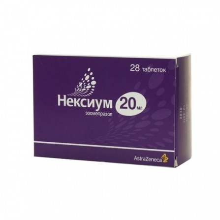 Buy Nexium tablets 20 mg 28 pcs