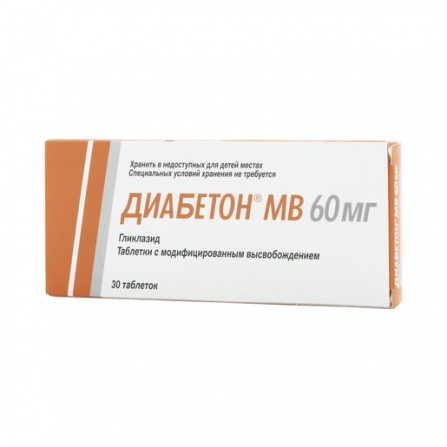 Buy Diabeton mv tablets 60mg N30