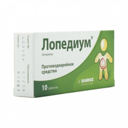 Buy Lopedium tablets 10 pcs