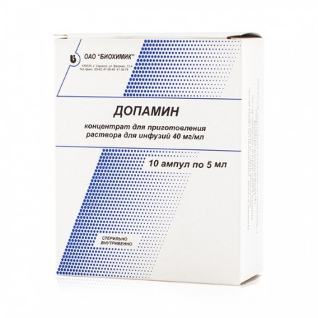 Buy Dopamine g  x Concentrate for infusions 40mg  ml 5ml N10