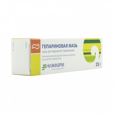 Buy Heparin ointment for external use 25 g