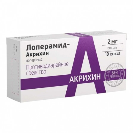 Buy Loperamide-Akrikhin capsules2mg N10,