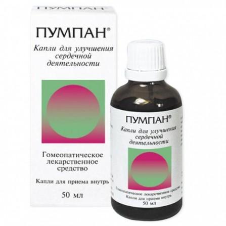 Buy Pumpan drops homeopathic 50ml