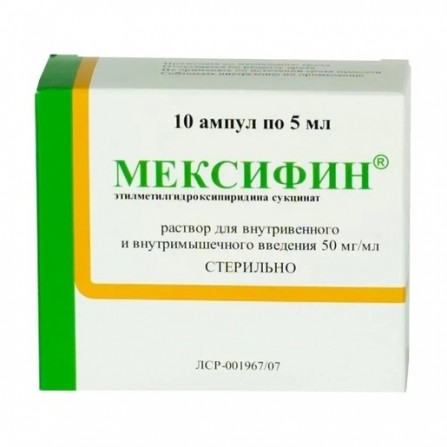 Buy Mexicin solution in  in, intramuscularly 50 mg  ml 5 ml N10