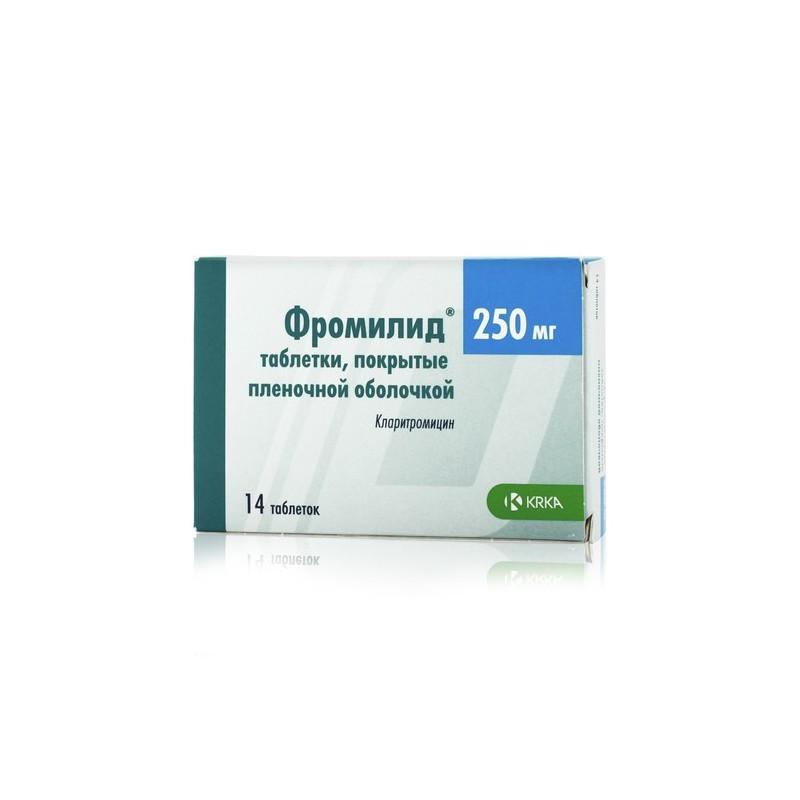 Comprar Comprimidos Fromilid 250 Mg 14 Pzas