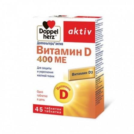 Buy Doppelgerts asset vitamin D 400me tablets N45