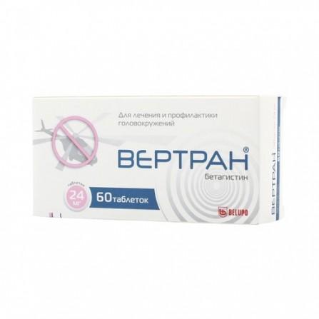 Buy Vertran tablets 24mg N60