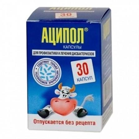 Buy Atsipol Capsules N30
