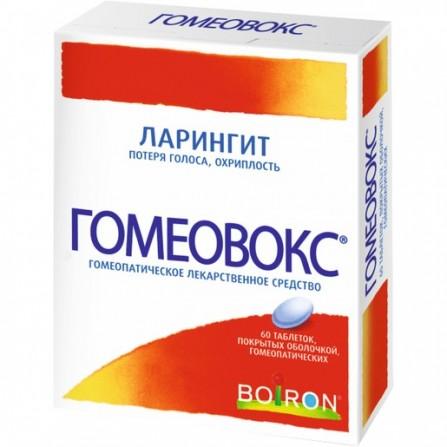 Buy Gomeovoks dragee homeop. N60