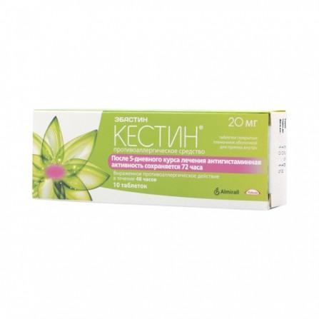 Buy Kestin coated tablets 20mg N10