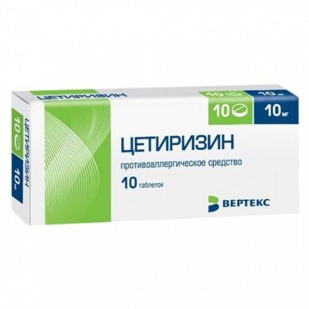 Buy Cetirizine Verte coated tablets 10mg N10