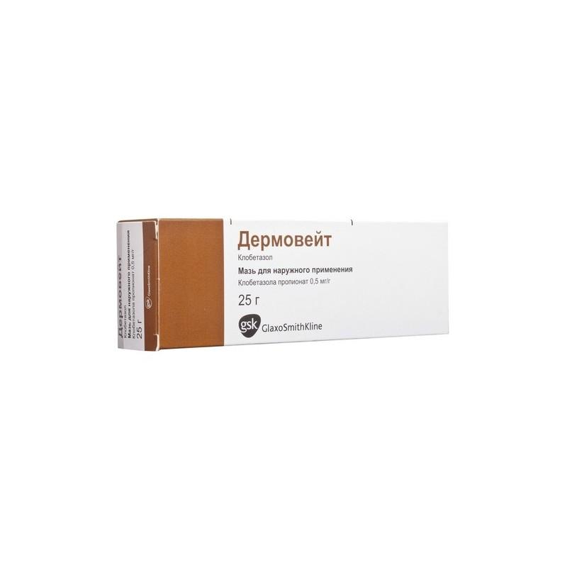 Dermovate ointment hz 50 3320