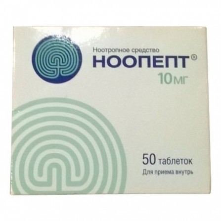 Buy Noopept tablets 10mg N50