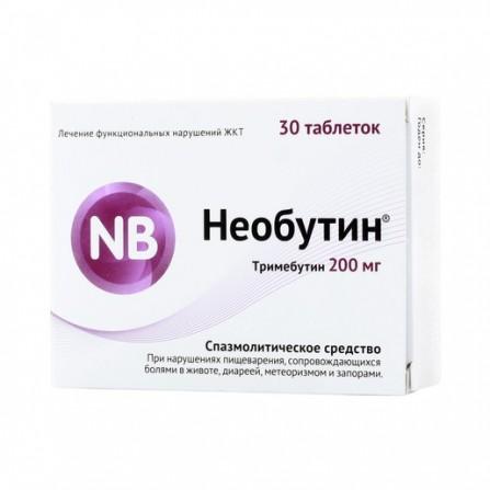 Buy Neobutin tablets 200 mg 30 pcs