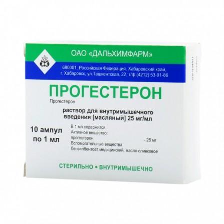 Buy Progesterone solution, oil 2.5% 1 ml 10 pcs