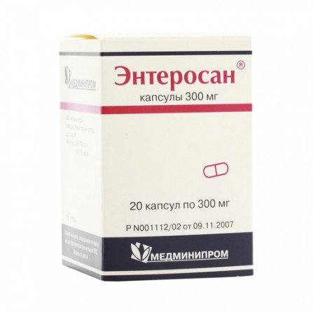 Buy Enterosan capsules 20 pcs