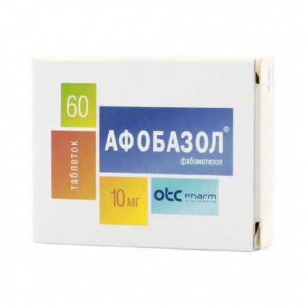 Buy Afobazole tablets 10 mg 60 pcs
