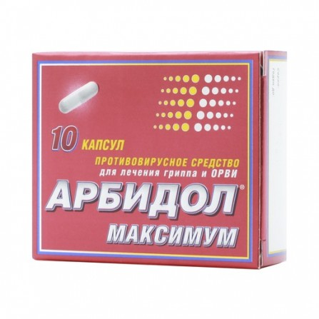 Buy Arbidol Capsule Maximum 200mg N10