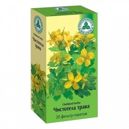 Buy Celandine grass filter package 1,5g N20 Krasnogorsk